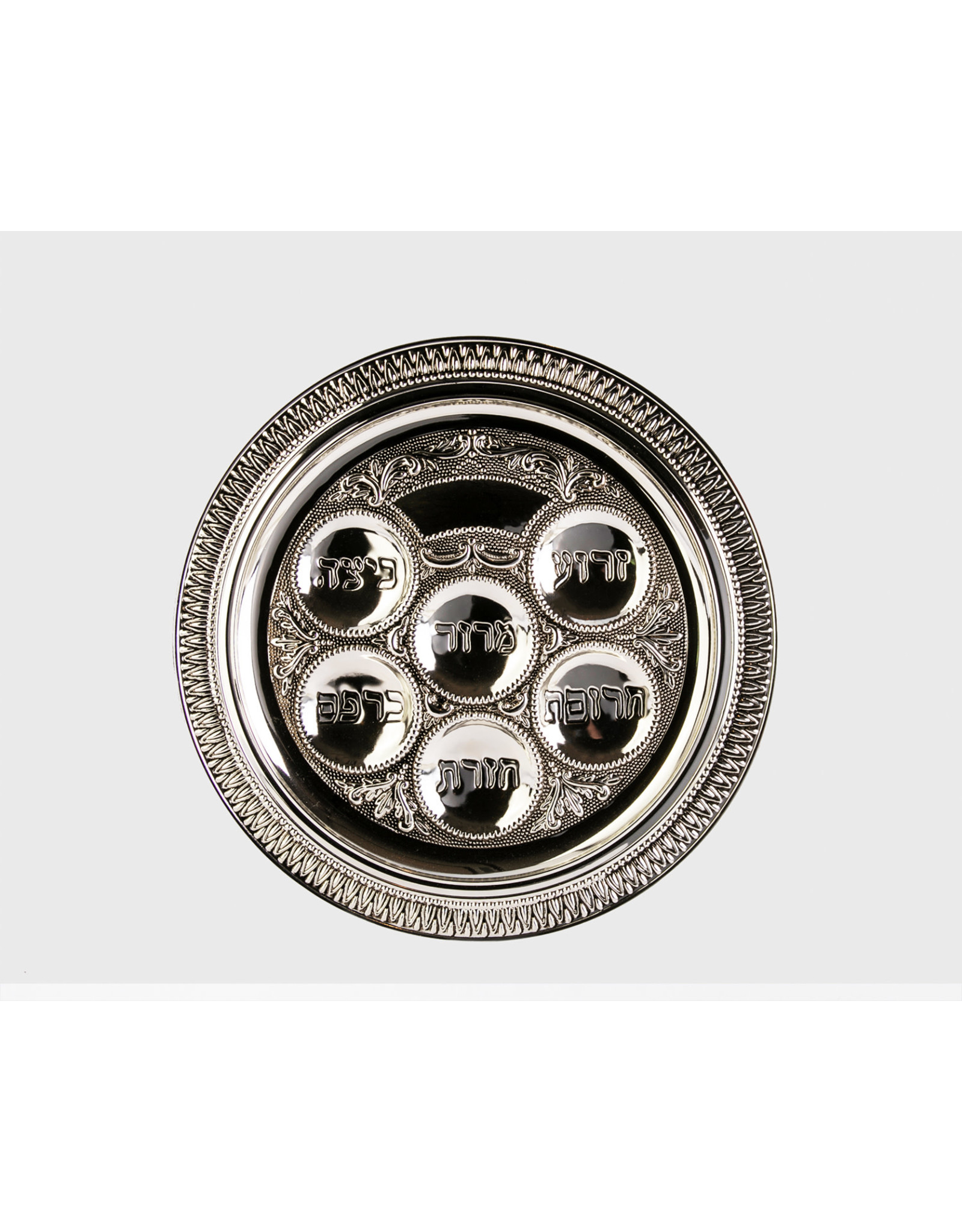 Seder Plate - Silver plated large