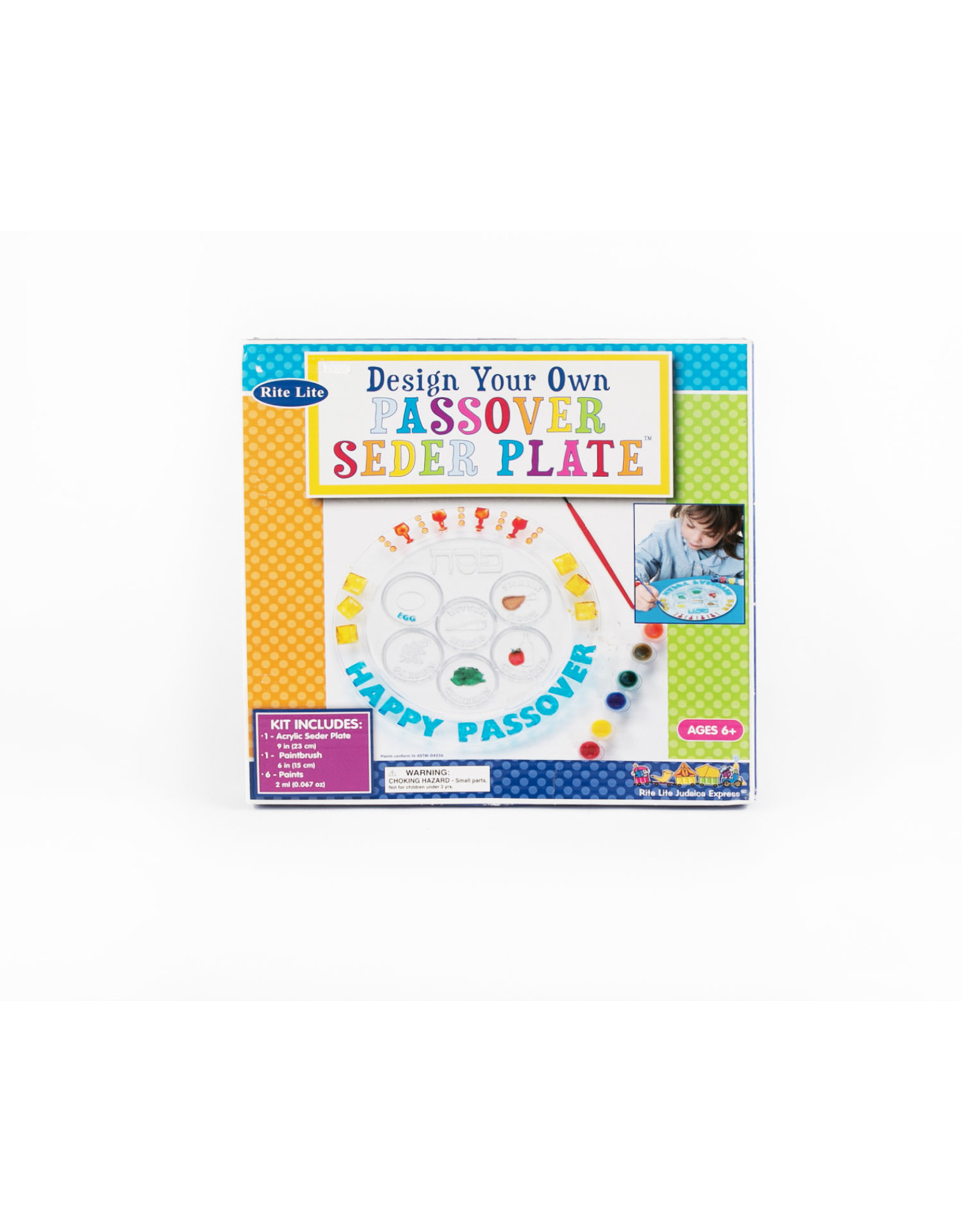 Seder plate, design your own