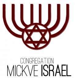 Mickve Israel Savannah Gift Shop
