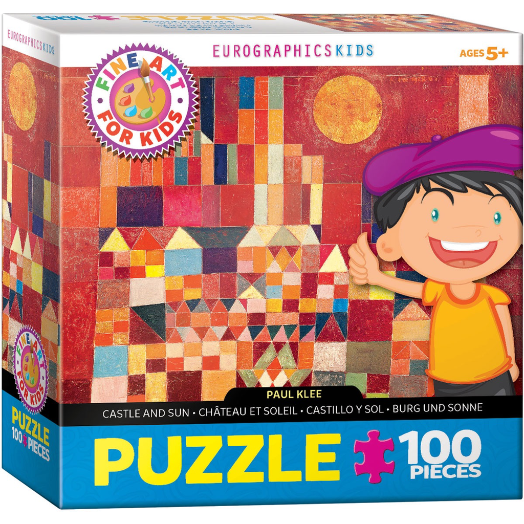 Eurographics Castle and Sun Fine Art For Kids Jigsaw Puzzle