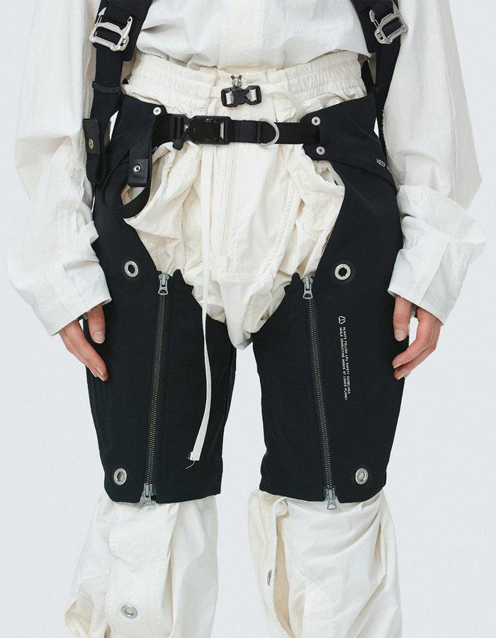 HAMCUS ANTARES GENERAL PROTECTION LEGGUARDS/CHAPS MK.1