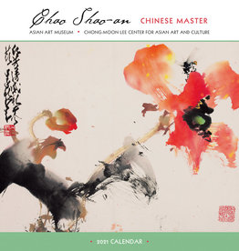 2021 Calendar Chao Shao-an: Chinese Master