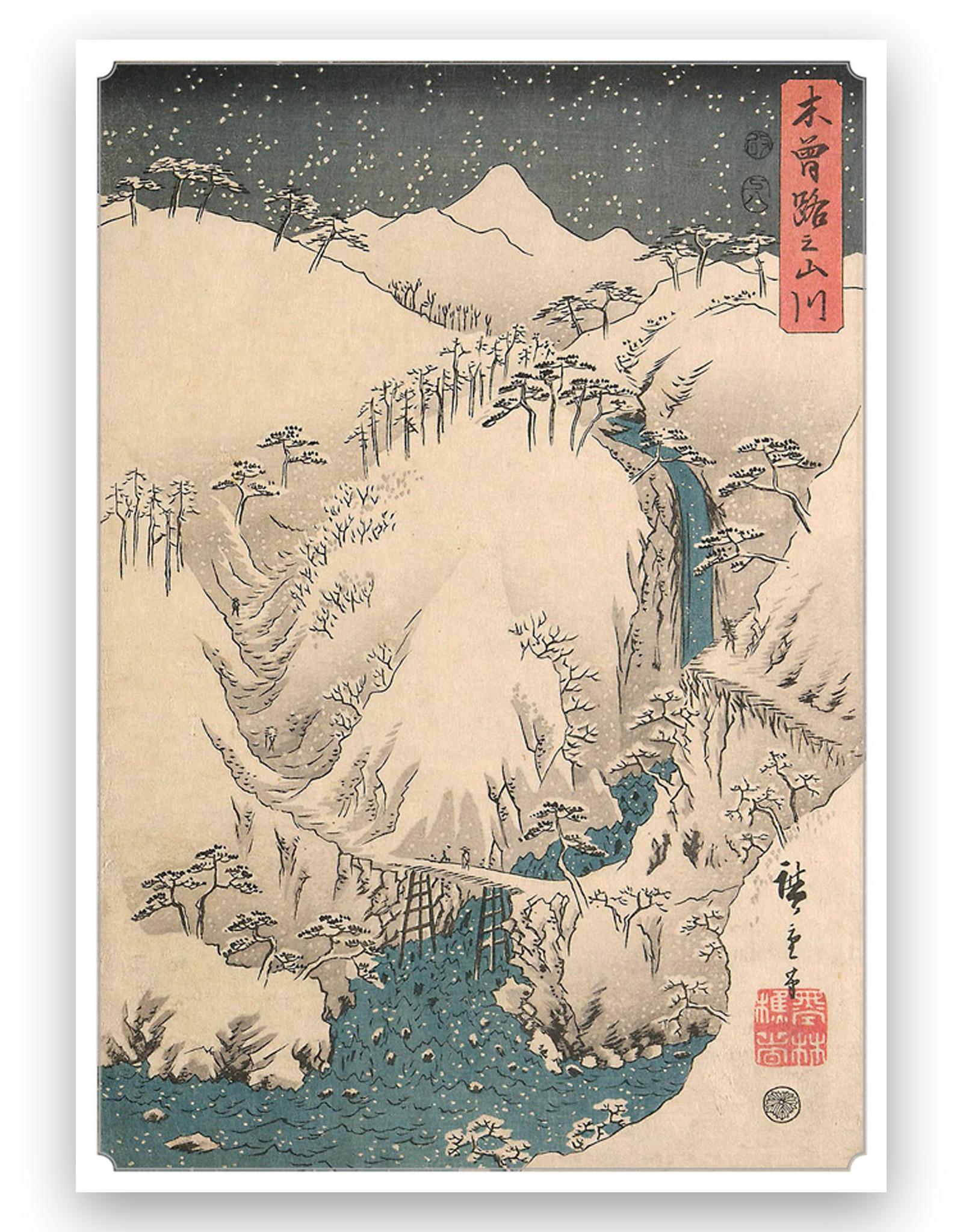 Hiroshige Boxed Cards