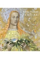 Anelia Pavlova: Zodiac 2022 Wall Calendar