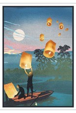 New Years' Lanterns Boxed Cards