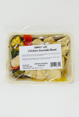 Theos Fine Foods Theos Fine Foods - Meal, Chicken Souvlaki