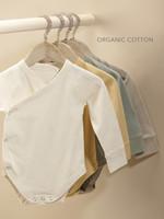 Cartwheels Cartwheels - Knitted Onesie (4 colors)