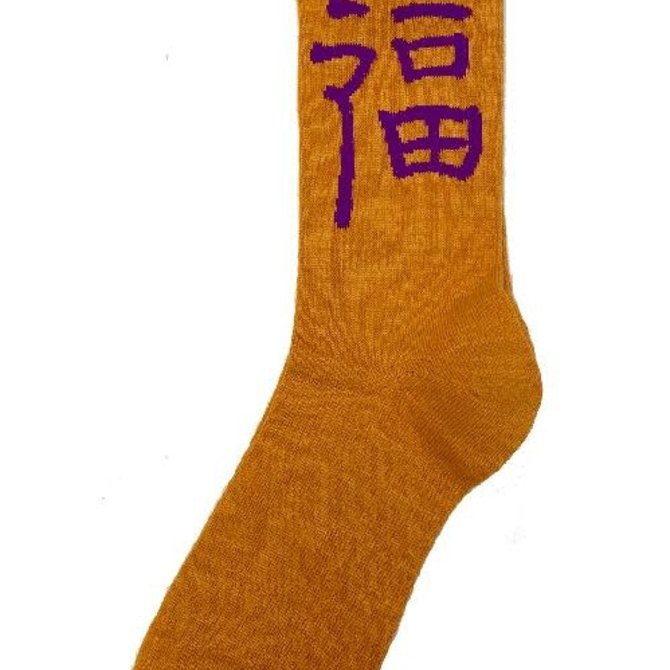 Kihachiro Sho Lucky Kanji Calligraphy Socks