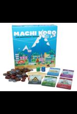 Pandasaurus Games Machi Koro: 5th Anniversary Edition