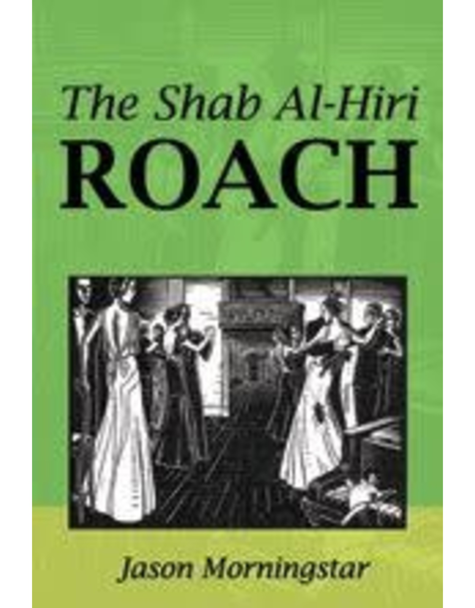 Bully Pulpit Games The Shab-al-Hiri Roach: Core Rulebook