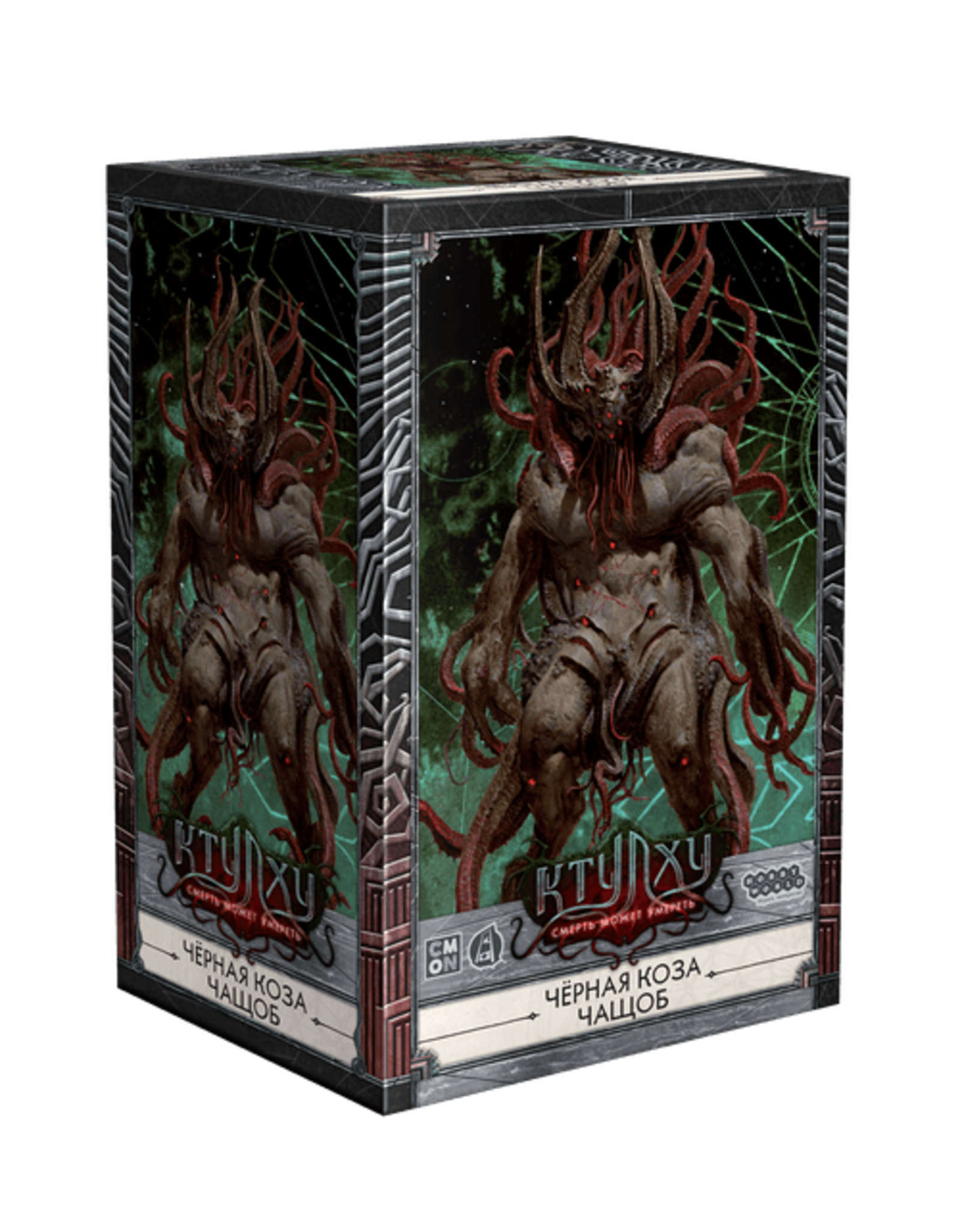 CMON Cthulhu: Death May Die - Elder One Expansions