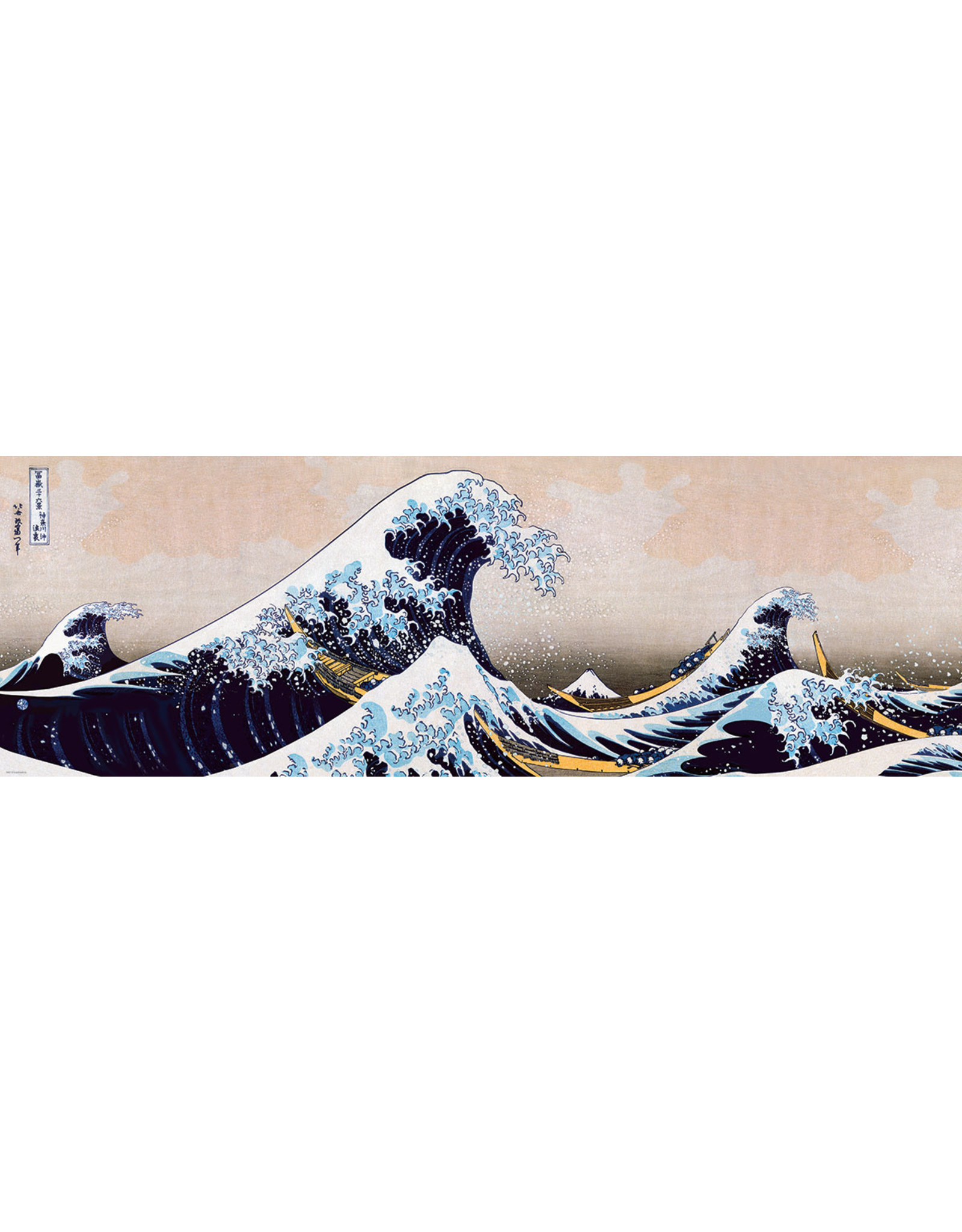 "Eurographics ""Great Wave of Kanagawa"" 1000 Piece Panoramic Puzzle"