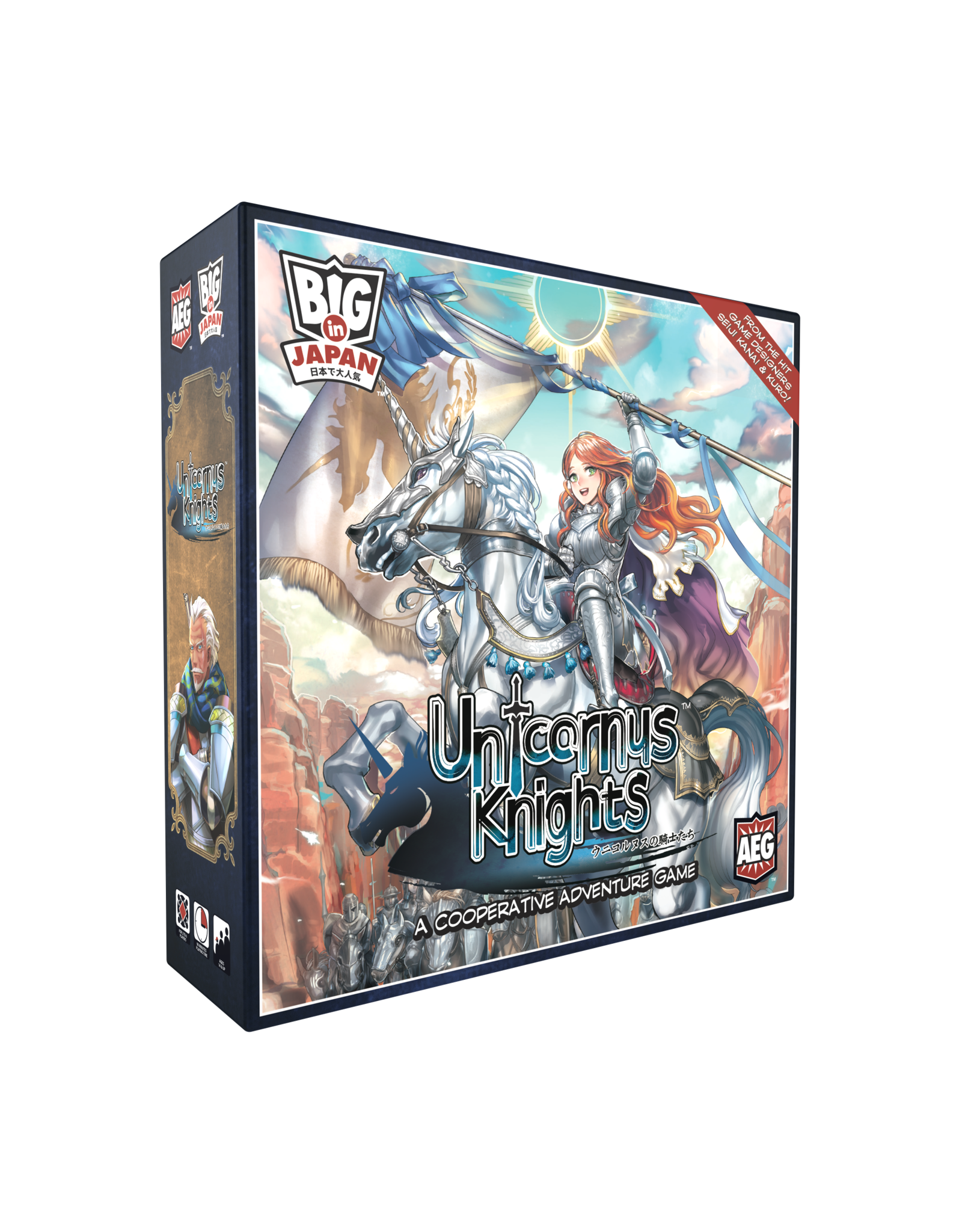 AEG Unicornus Knights