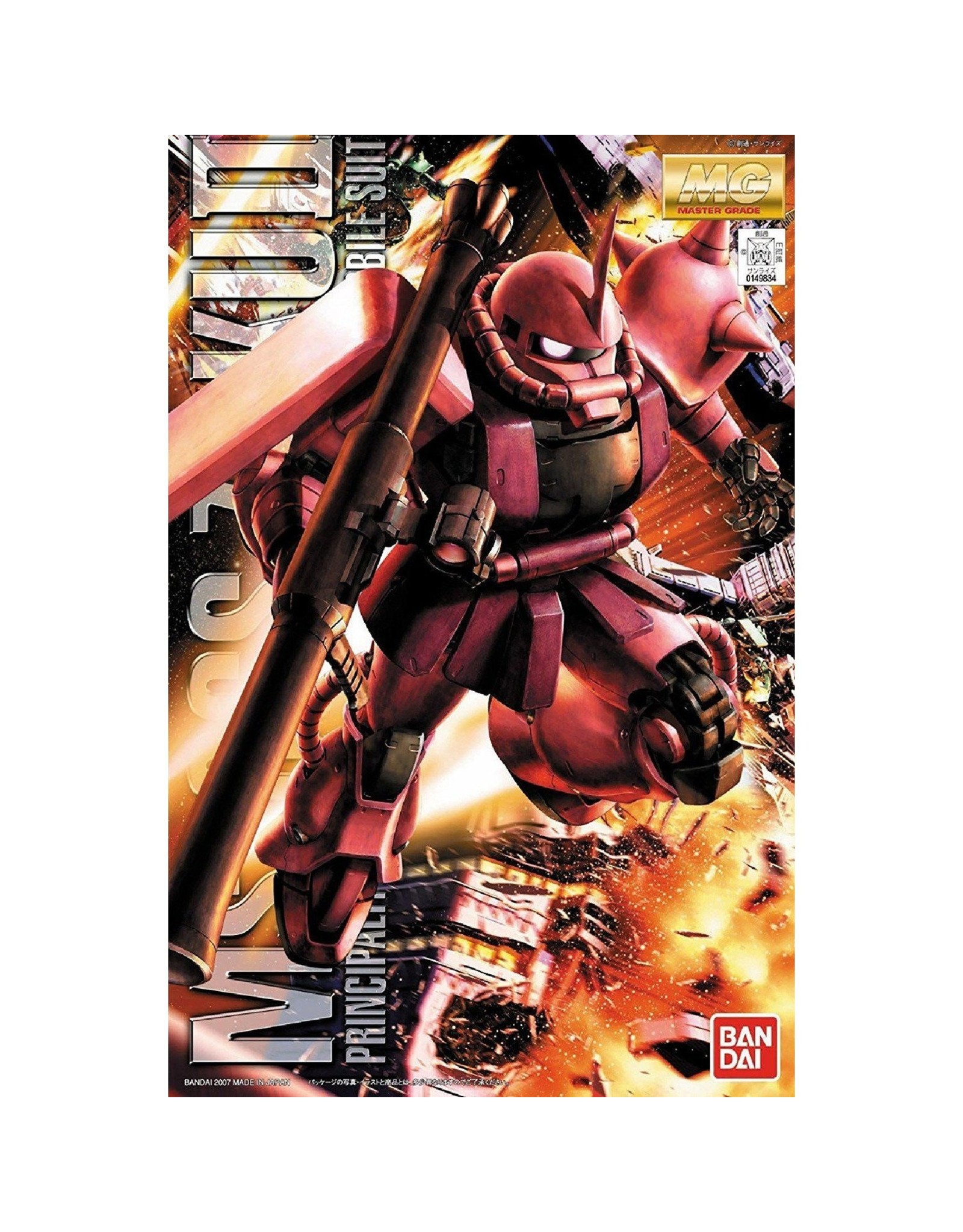 "Bandai ""Char's Zaku II'' Gundam Model Kit; MG 1/100"