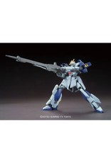 "Bandai ""Lightning Gundam"" Model Kit; HGBF 1/144"