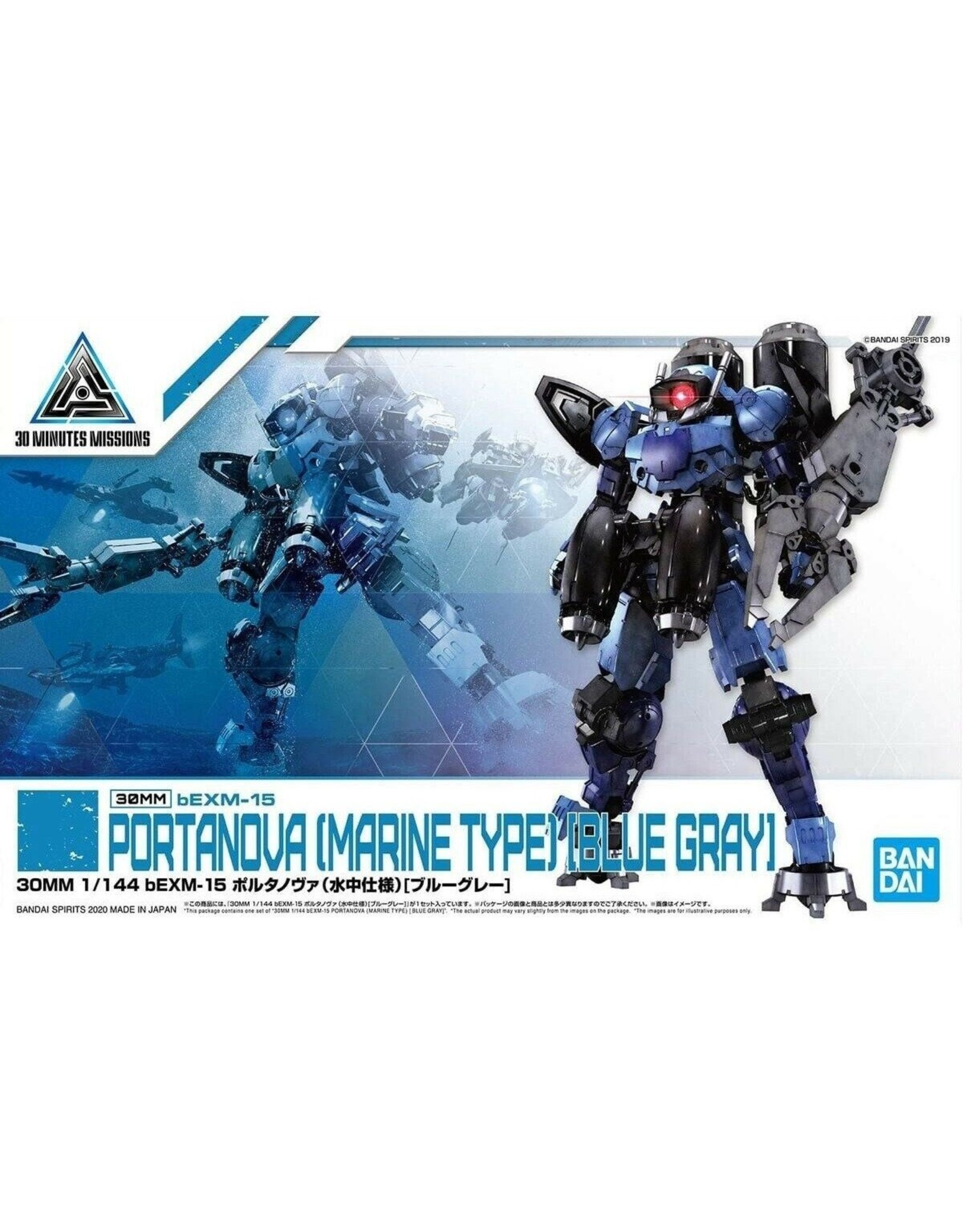 "Bandai ""Portanova (Marine Type)(Blue Grey)"" Gundam Model Kit; 30MM 1/144 bEXM-15"