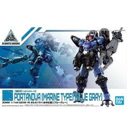 "Bandai ""Portanova (Marine Type)(Blue Grey)"" Gundam Model Kit"