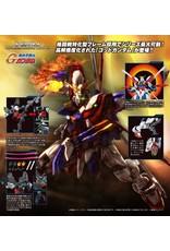 "Bandai ""God Gundam'' Hi-Resolution Model; HiRM 1/100"