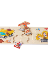 Haba Haba Building Site Clutching Puzzle