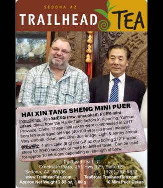 Tea from China 2007 Hai Xin Tang Mini Puer Cake (RAW/SHENG)