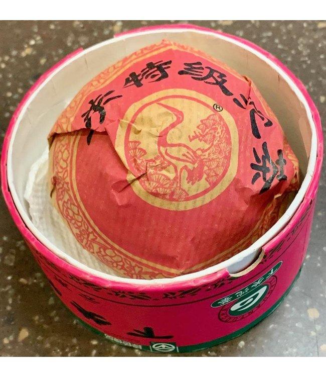 Tea from China 2005 XiaGuan TeJi TuoCha Puer (RAW/SHENG)