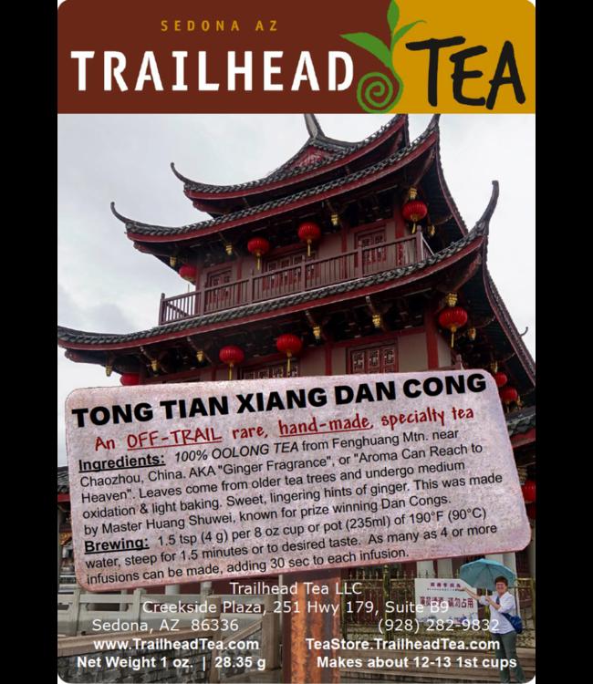 Off-Trail-Rare Tong Tian Xiang, Ginger Phoenix Dan Cong Oolong (Off-Trail Oolong)