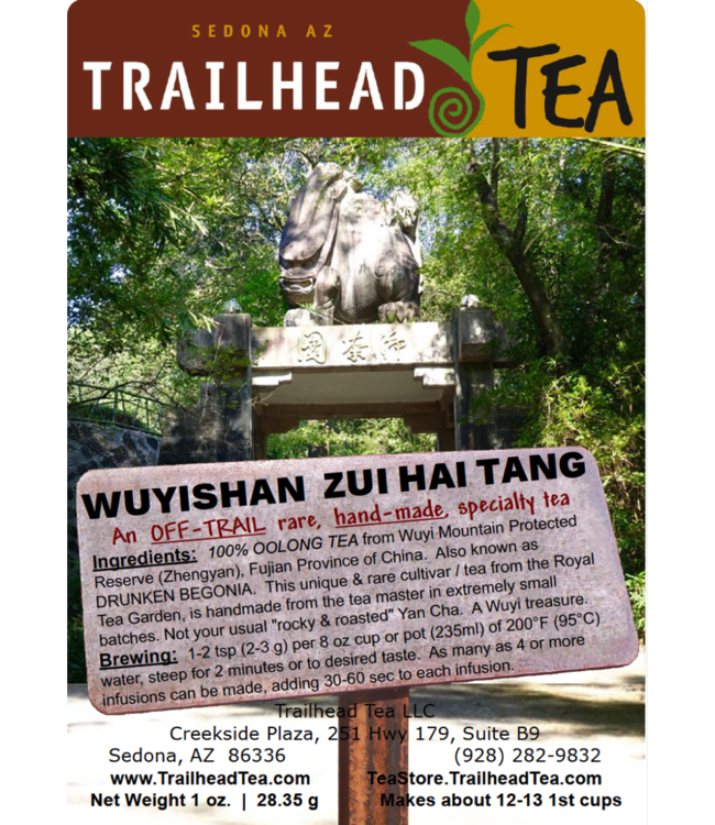 Off-Trail-Rare Drunken Begonia, Zui Hai Tang (Off-Trail Oolong)