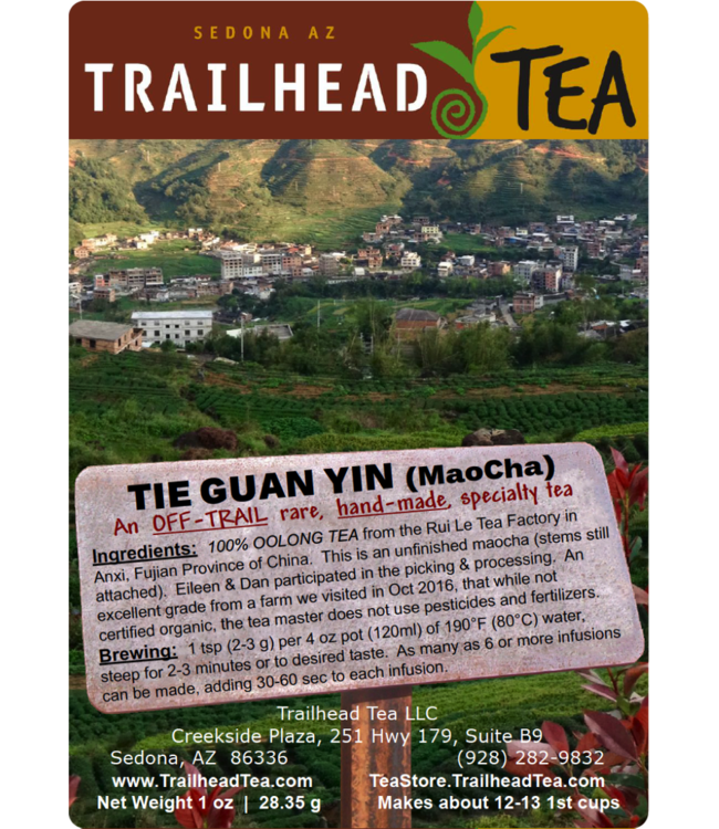 Tea from China Anxi Tie Guan Yin / Processed By D&E