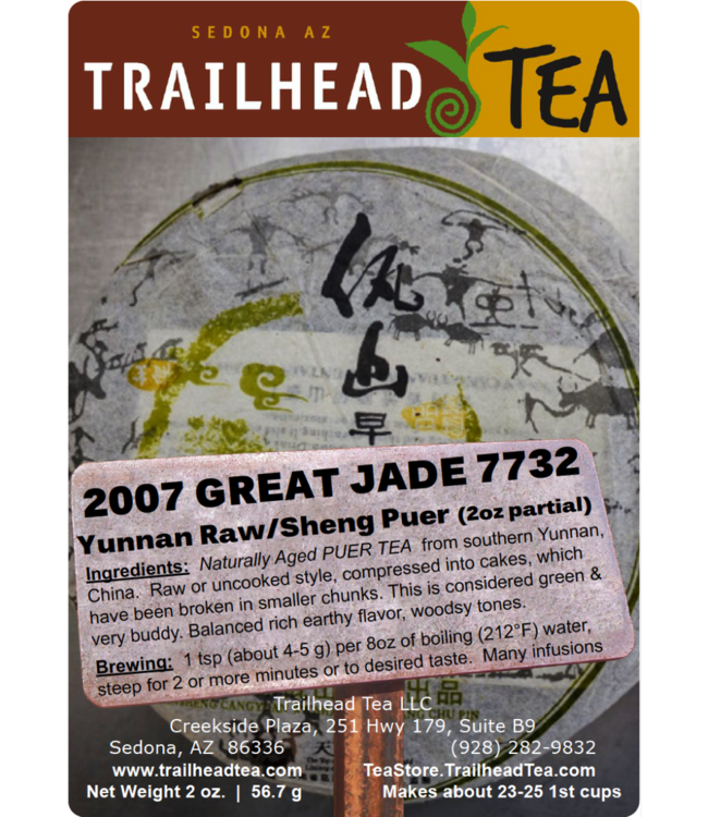Tea from China 2007 Great Jade 7732 Puer (Raw/Sheng)
