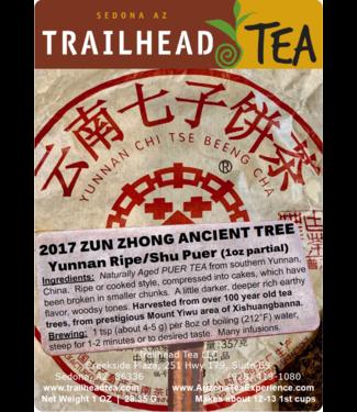 Tea from China Zun Zhong Mt.Yiwu Ancient Tree 2017 Puer (COOKED/SHU)