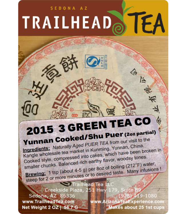 Tea from China 2015 3-Green Tea Comp (Kunming) Puer (COOKED/SHU)