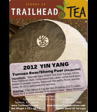 Tea from China 2012 Trailhead Tea YinYang Puer Cake (Raw/Sheng)