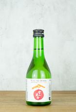 Yuki No Bosha Junmai Ginjo Sake 330ml