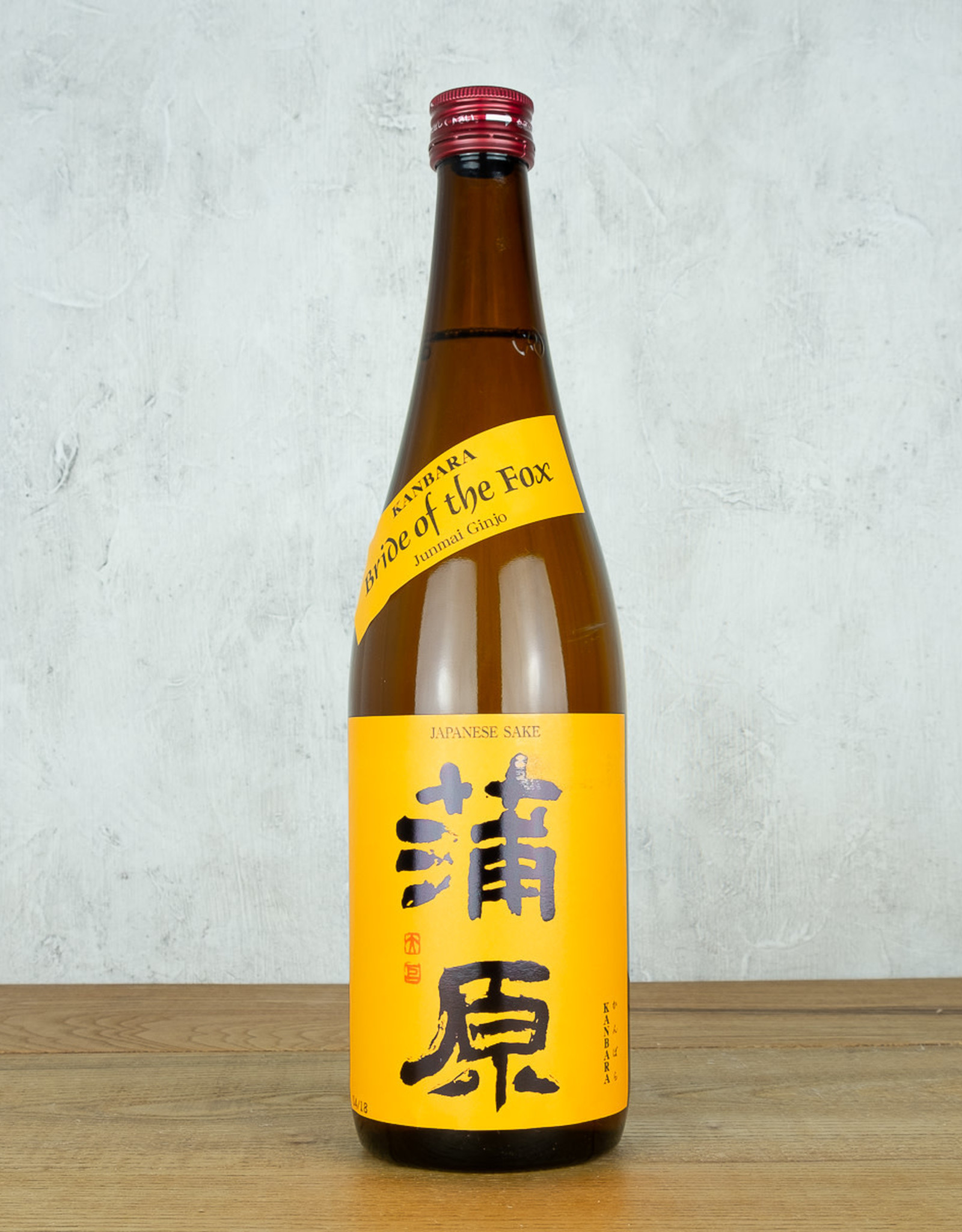 Kanbara Junmai Gino Sake Bride of the Fox
