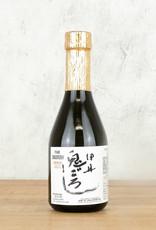 Itami Onigoroshi
