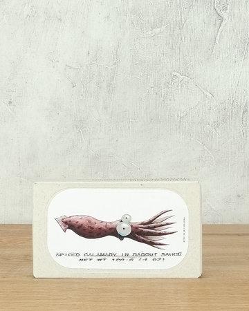 Jose Gourmet Spiced Calamari in Ragout