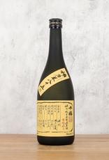 Sempuku Shinriki 85