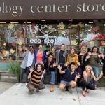 About the Ecology Center