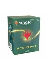 Double Masters - VIP Edition Pack JPN
