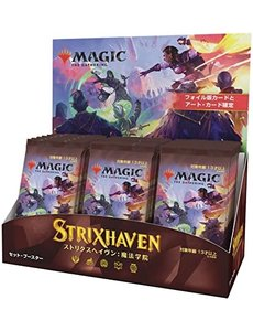 Magic: The Gathering Strixhaven: School of Mages - Japanese Set Booster Display