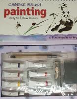 Petit Picasso- Chinese Brush