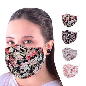 MaskIt Cherry Blossom Black
