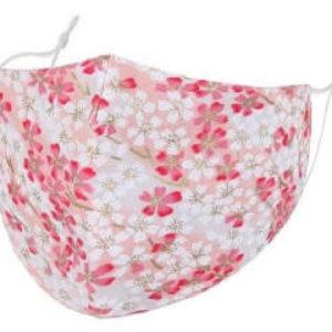 MaskIt Cherry Blossom Pink