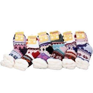Home Slipper Sock (G) (random Selection)
