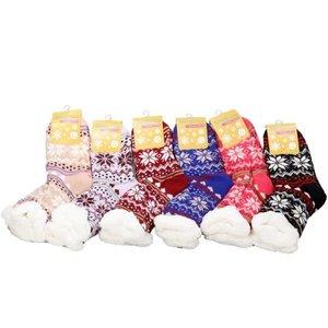 Home Slipper Sock (C) (random Selection)