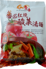 Immense * 壹善 (HI) Vegan Braised Tomato Sauerkraut Soup Noodles*(壹善) 番茄紅燒酸菜湯麵