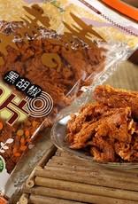 Fu Kuei Hsiang * 富貴香 (FKH) Vegan Black Pepper Soybean Slice*(富貴香) 黑胡椒肉片