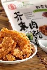 Fu Kuei Hsiang * 富貴香 (FKH) Vegan Mustard Soybean Slice*(富貴香) 芥末肉干
