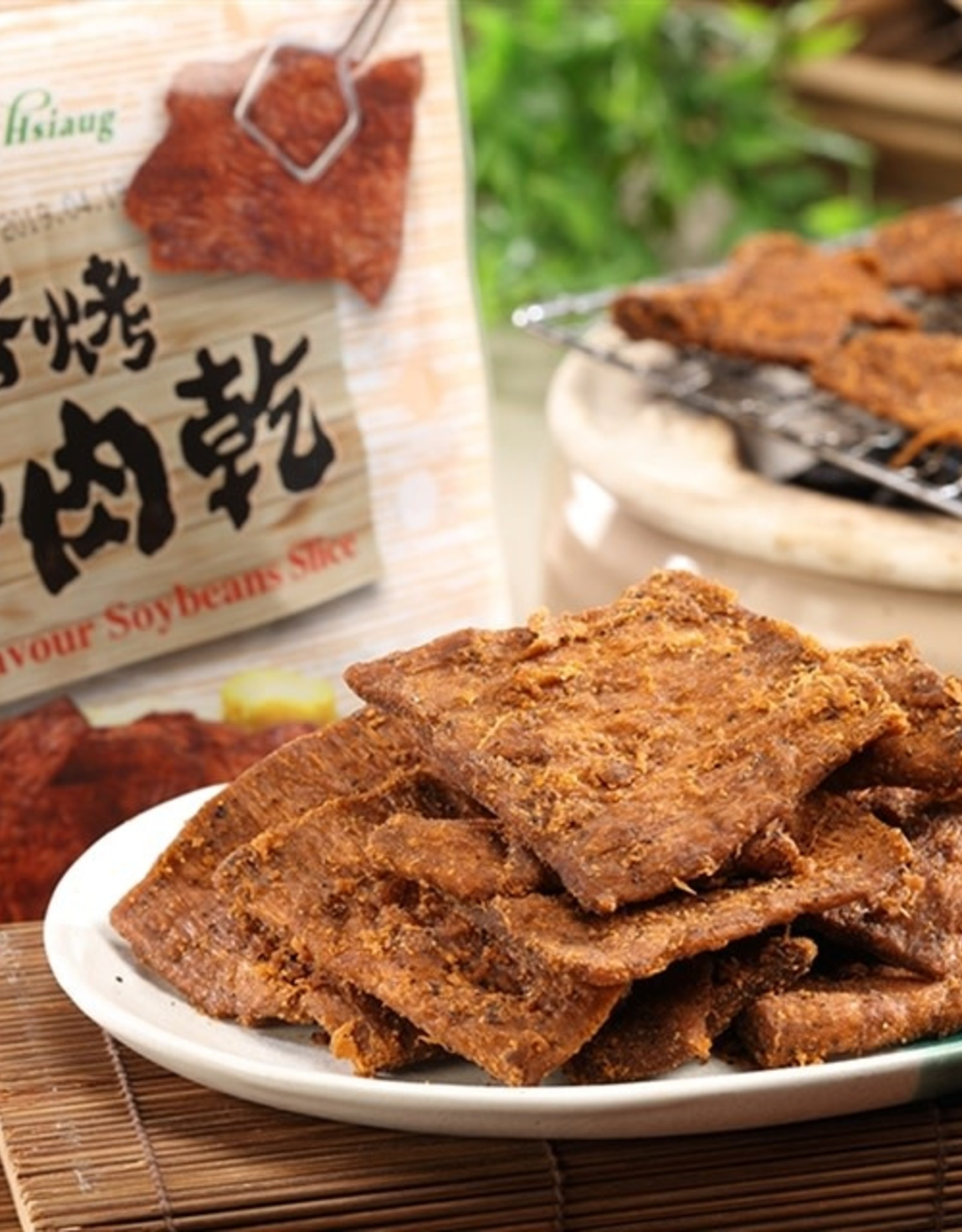 Fu Kuei Hsiang * 富貴香 (FKH) Vegan Beef Soybean Slice*(富貴香) 香烤牛肉干