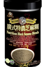 (UK) Vegan Nutrition Black Sesame Powder*(有機廚坊) 廣式特濃芝麻糊